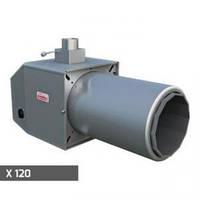 Факельная пеллетная горелка  Pellas X 120 кВт