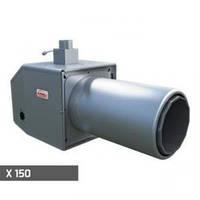 Факельная пеллетная горелка  Pellas X 150 кВт