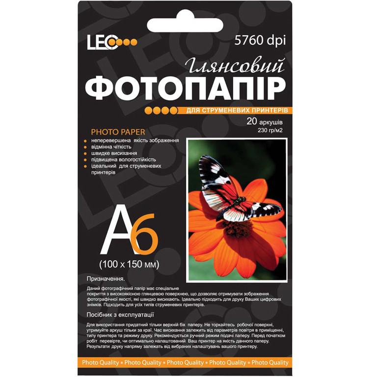 Фотобумага для принтера Leo 720120 А6 230г/кв.м, 20л, глянц L3736