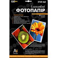 Фотобумага для принтера Leo 720117 А4 230г/кв.м, 20л, глянц L3733