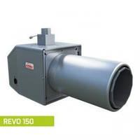 Факельная пеллетная горелка  Pellas X REVO 150 кВт (агропеллетная)