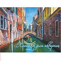 Альбом для художественных работ Скат ПА-4 А3 20л Госзнак склейка на тв/планшете