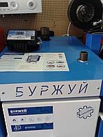 Твердотопливный котел длительного горения Буржуй DELUX ДГ 24 (мощность 24 кВт)
