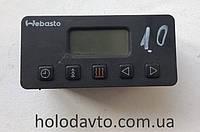 Пульт управления, таймер 1531 / 24V Webasto ; 85339B