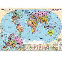 Карта настенная Ипт 80х110 Карта мира.Государства.Народы.Культура  (укр.,ламин,картон,планка) М1:355000000