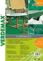 Защитный чехол для стола Verdemax, Ø90-120 см