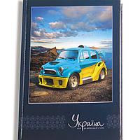 """Блокноты в твердых обложках Optima 20276-02 клетка А5 80л """"Украина-мой любимый стиль.Автомобиль""""синий"""