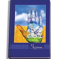 """Блокноты в твердых обложках Optima 20276-05 клетка А5 80л """"Украина-мой любимый стиль.Долоня"""""""