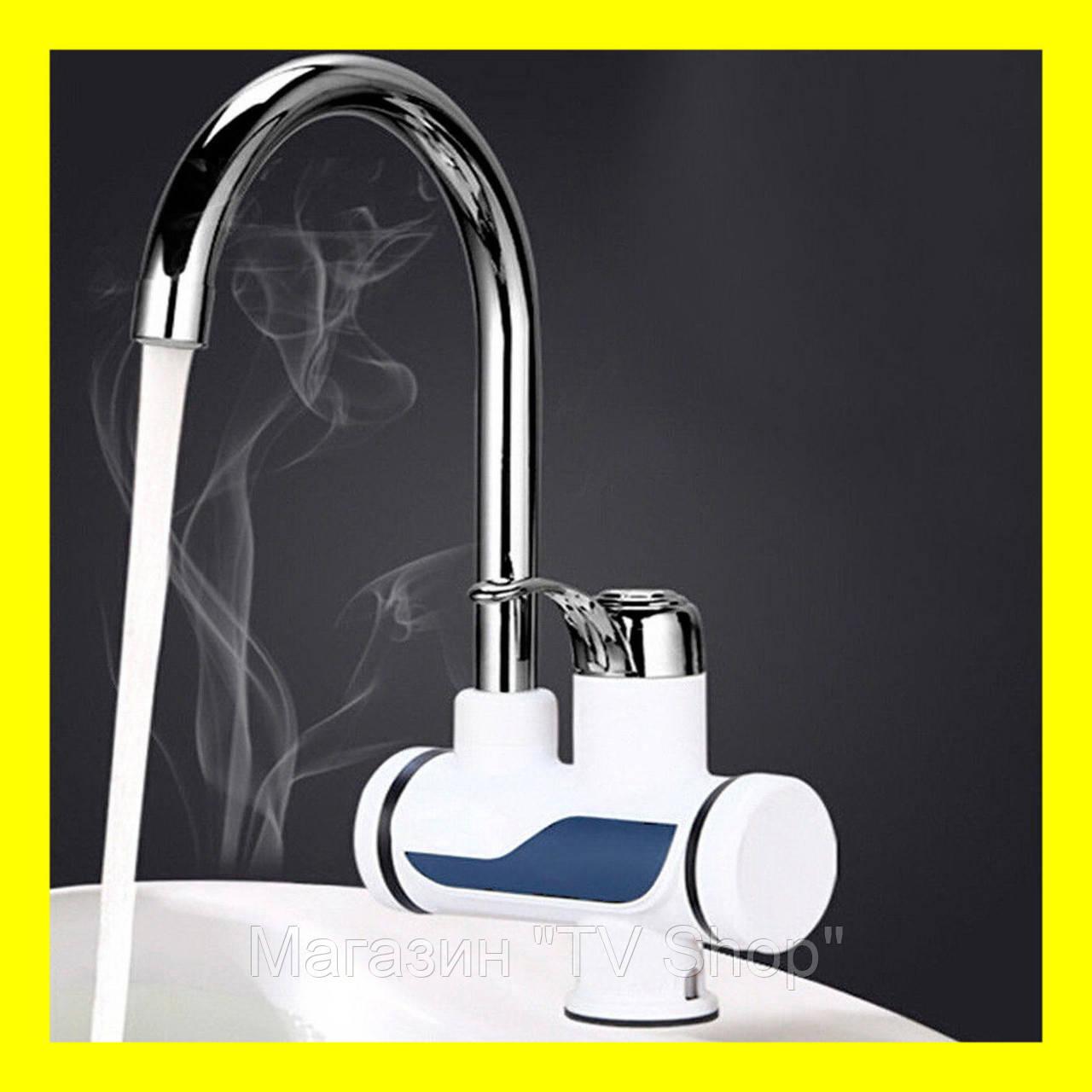 """Проточный нагреватель воды для кухни, умывальника Rapid - Магазин """"TV Shop"""" в Николаеве"""