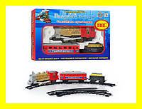 Железная дорога 70133 (608) (24шт) Голубой вагон, муз, свет, дым