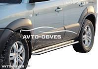 Подножки боковые площадки для Hyundai Tucson (нержавейка), Ø 42 \ 51 \ 60 мм