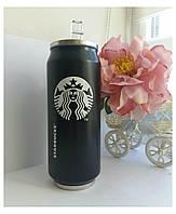 Спортивная бутылочка Starbucks 500мл.