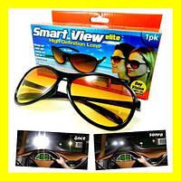 Солнцезащитные, антибликовые очки для спортсменов и водителей SMART VIEW ELITE - желтые