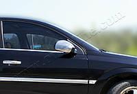 Opel Vectra C 2004+ гг. Накладки на зеркала (2 шт, нерж) OmsaLine - Итальянская нержавейка