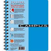 Колледж блоки Графика СА5144-810 микс А5  144л Campus на спир,пласт. обл, 3разд.