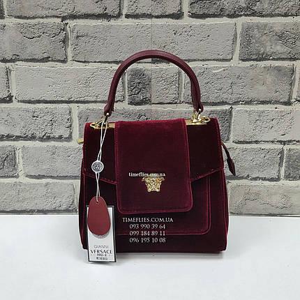Купить Сумка Versace №25  продажа, цены на женские сумочки и клатчи ... 8b72cae7ea3