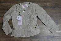 Весенняя куртка для девочек ( кож-зам)  110, 116, 122 рост Цвет кофейный