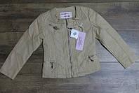 Весенняя куртка для девочек ( кож-зам)  110, 116, 122, 128 рост Цвет бежевый