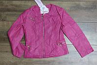 Весенняя куртка для девочек ( кож-зам)  110, 122 рост Цвет малиновый