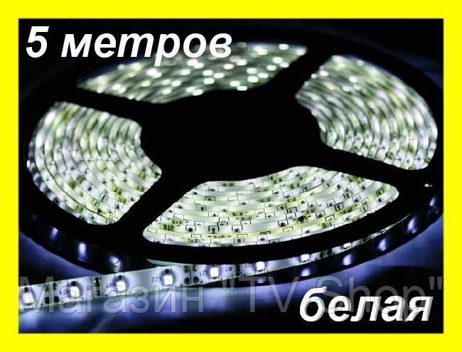 """Лента светодиодная 300 SMD3528 - 5 метров в Силиконе - Магазин """"TV Shop"""" в Николаеве"""