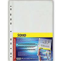 Файл Soho А4-11-40-SH А4 40мкм глянц
