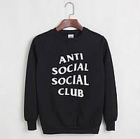 Свитшот Anti Social Social Club ASSC