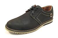 Туфли мужские CRISTAL  кожаные, коричневые (р.42)