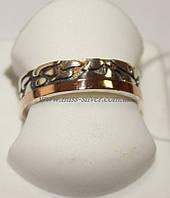 Кольцо обручальное серебро Фантазия