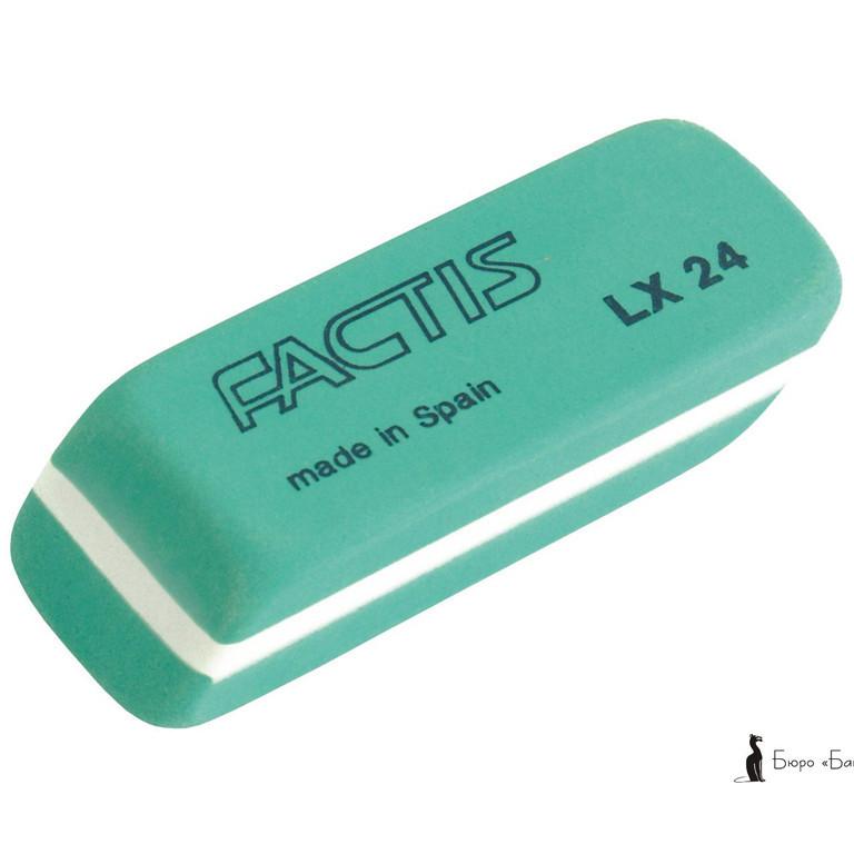 Ластик Factis 24LX зеленый клиновид 54,5х20х12мм латекс (пласт)