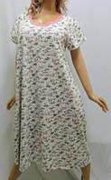 Женская рубашка для сна, короткий рукав реглан 52,54,56р-р.