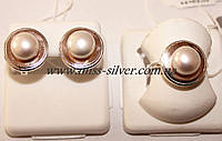 Комплект ювелирных изделий из серебра и золота Венера