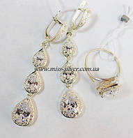 Комплект ювелирных изделий из серебра Капля - 1