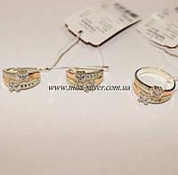 Комплект ювелирных изделий из серебра и золота Дуэт