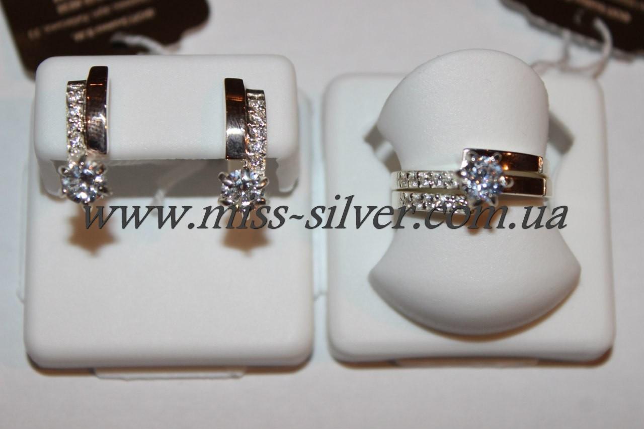 Комплект серебряный с белыми фианитами и золотом Твинс