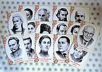 Набор портретов для кабинета украинской литературы и языка. Картон