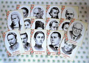 Набор портретов для кабинета украинской литературы и языка. (15 шт)