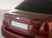 Спойлер багажника (сабля, лип спойлер, утиный хвостик)  Chevrolet Lacetti седан шевролет лачети