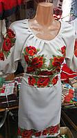 Стильное вышитое женское платье Маки