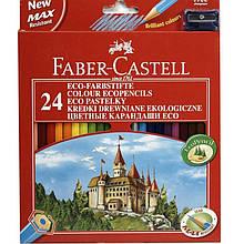 """Карандаши цветные Faber_Castell 120124LE 24цвета шестигранные с чинкой """"Замок"""", картонная коробка с подвесом"""