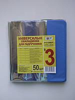 Обложка Tascom 100мкм ПВХ №3 210х390 (1шт) для учебников,книг