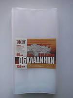 Обложка Tascom 150мкм п/э (1шт) для атласов