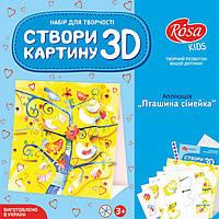 """Набор техника кардмейкинг N0000174 3D картина-апликация """"Птичья семейка"""", ROSA KIDS"""