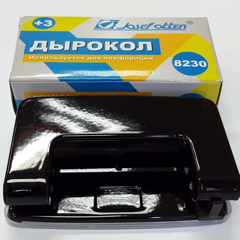 Діркопробивач J_Otten 8230 мікс (YF6035) 8л 2отв