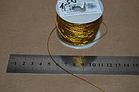 Шнурок тонкий 1мм золото