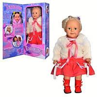 TG  Кукла 1048053 R/MY 042, Танюша, интерактивная, музыка, сказки, песни, общение с ребенком, суперподарок