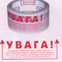"""Скотч упаковочный Optima 45302 белый 48ммх50м """"УВАГА!"""""""