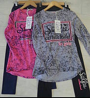 Подростковый костюм для девочки