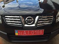 Nissan Qashqai 2007-2010 гг. Накладки на решетку радиатора (8 шт, нерж.) OmsaLine - Итальянская нержавейка