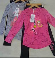 Модный трикотажный костюм для девочки