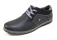 Туфли мужские  VANSHOES кожаные, синие (р.40)